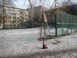 Екатеринбург, ул. Восточная, 84А: спортивная площадка возле дома