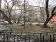 Екатеринбург, Vostochnaya st., 82: о дворе дома