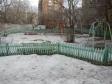 Екатеринбург, ул. Мичурина, 99: спортивная площадка возле дома