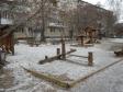 Екатеринбург, Bazhov st., 191: детская площадка возле дома