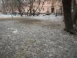 Екатеринбург, ул. Луначарского, 167: спортивная площадка возле дома