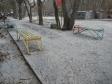 Екатеринбург, ул. Малышева, 75: площадка для отдыха возле дома
