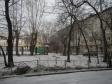 Екатеринбург, ул. Малышева, 79: о дворе дома