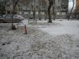 Екатеринбург, ул. Малышева, 79: детская площадка возле дома