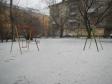 Екатеринбург, ул. Бажова, 133: детская площадка возле дома