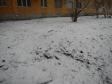 Екатеринбург, ул. Малышева, 116: спортивная площадка возле дома