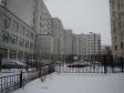 Екатеринбург, Lunacharsky st., 171: о дворе дома