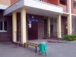 Тольятти, б-р. Ленина, 23: площадка для отдыха возле дома