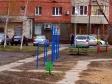 Тольятти, ул. Спортивная, 18А: спортивная площадка возле дома