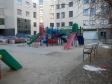 Екатеринбург, Lunacharsky st., 137: детская площадка возле дома