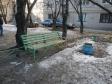 Екатеринбург, пр-кт. Ленина, 54/3: площадка для отдыха возле дома