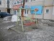 Екатеринбург, Lenin avenue., 54/1: детская площадка возле дома