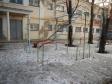 Екатеринбург, Lenin avenue., 54/1: спортивная площадка возле дома