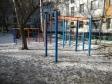 Екатеринбург, Bazhov st., 125: спортивная площадка возле дома