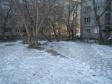 Екатеринбург, ул. Малышева, 87: площадка для отдыха возле дома