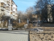 Екатеринбург, ул. Малышева, 93: спортивная площадка возле дома