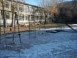 Екатеринбург, Vostochnaya st., 64: детская площадка возле дома