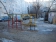 Екатеринбург, Lenin avenue., 79Б: спортивная площадка возле дома