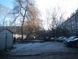 Екатеринбург, ул. Шарташская, 18: о дворе дома