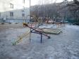 Екатеринбург, ул. Шарташская, 18: детская площадка возле дома