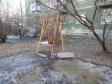 Екатеринбург, Michurin st., 46А: детская площадка возле дома