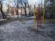 Екатеринбург, ул. Мичурина, 46Б: спортивная площадка возле дома