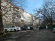 Екатеринбург, ул. Бажова, 73: о дворе дома