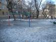 Екатеринбург, Shartashskaya st., 24: спортивная площадка возле дома