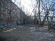 Екатеринбург, ул. Восточная, 46: о дворе дома