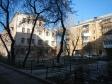 Екатеринбург, ул. Восточная, 50: о дворе дома