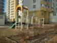 Екатеринбург, Shchors st., 105: спортивная площадка возле дома