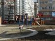 Екатеринбург, ул. Авиационная, 63/1: детская площадка возле дома