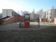 Екатеринбург, ул. Авиационная, 65/1: детская площадка возле дома