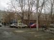 Екатеринбург, Malyshev st., 25: о дворе дома
