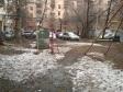 Екатеринбург, Khokhryakov st., 21: спортивная площадка возле дома