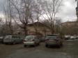 Екатеринбург, Popov st., 3: о дворе дома