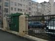 Екатеринбург, Popov st., 9: о дворе дома