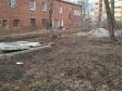 Екатеринбург, Sakko i Vantsetti st., 55: спортивная площадка возле дома