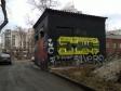Екатеринбург, Sakko i Vantsetti st., 55: площадка для отдыха возле дома
