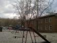 Екатеринбург, Shejnkmana st., 45: о дворе дома