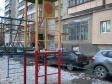 Екатеринбург, Shejnkmana st., 45: спортивная площадка возле дома