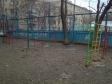 Екатеринбург, Popov st., 15: спортивная площадка возле дома