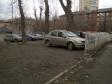Екатеринбург, ул. Попова, 24: площадка для отдыха возле дома