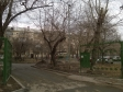 Екатеринбург, Moskovskaya st., 35: о дворе дома