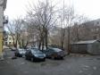 Екатеринбург, ул. Белинского, 71В: о дворе дома
