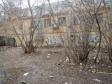 Екатеринбург, ул. Белинского, 71В: детская площадка возле дома