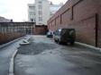 Екатеринбург, Belinsky st., 85: спортивная площадка возле дома