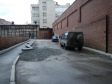 Екатеринбург, ул. Белинского, 85: спортивная площадка возле дома