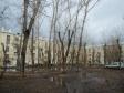 Екатеринбург, Dekabristov st., 16/18Б: о дворе дома
