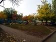 Тольятти, Юбилейная ул, 11: спортивная площадка возле дома